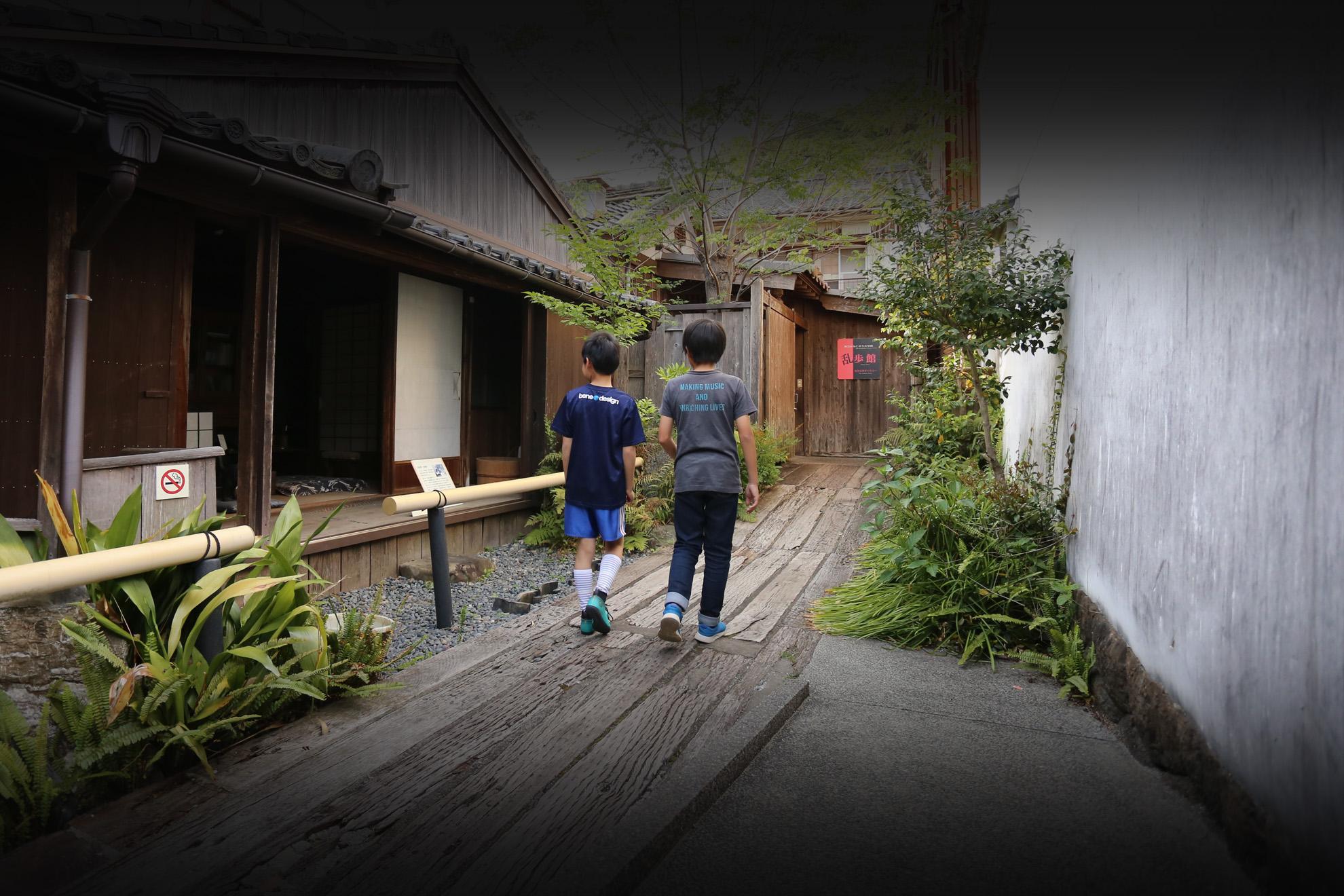 江戸川乱歩館